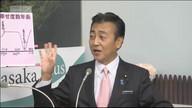 みわちゃんねる 突撃永田町!!第95回目のゲストは、自民党 星野 つよし 衆議院議員