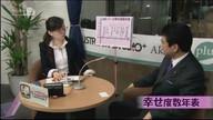 みわちゃんねる 突撃永田町!!第98回目のゲストは、自民党 小林 しげき 衆議院議員