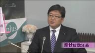 みわちゃんねる 突撃永田町!!第100回目のゲストは、自民党 総裁補佐 副幹事長 萩生田 光一 衆議院議員