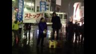 緊急「秘密保護法」廃案へ!12.4集会 (石川県中央公園)2