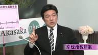 みわちゃんねる 突撃永田町!!第101回目のゲストは、自民党 中山泰秀 衆議院議員