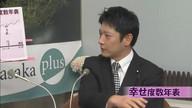 みわちゃんねる 突撃永田町!!第103回目のゲストは、自民党 田野瀬 太道 衆議院議員