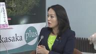 みわちゃんねる 突撃永田町!!第108回目のゲストは、日本維新の会 杉田 水脈 衆議院議員。