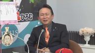 みわちゃんねる 突撃永田町!!第109回目のゲストは、日本維新の会 中丸 ひろむ 衆議院議員。