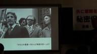 20140327 「戦争への道を許すな!「秘密保護法と共謀罪」 ―講師 梓澤和幸弁護士」②