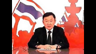 ThaksinliveRadio 02/26/10 06:25AM