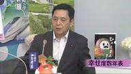 みわちゃんねる 突撃永田町!!第128回目のゲストは、自民党 山田 しゅうじ 参議院議員