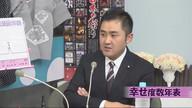 みわちゃんねる 突撃永田町!!第133回目のゲストは、自民党 吉川 たける 衆議院議員です