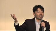 20141010松阪市長 山中光茂氏講演その1(日進市)