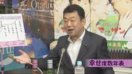 みわちゃんねる 突撃永田町!!第136回目のゲストは、自民党 中村 裕之 衆議院議員です。