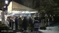 荘内神社初詣特設ライブカメラ@2015元旦零時(切り出し)
