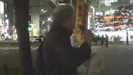 2015/01/16 「浜岡廃炉を訴えるアクション:中部電力本店前抗議行動 」