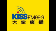KISSRADIO FM99.9 ON AIR 05/14/10 08:51AM