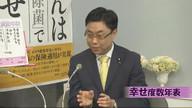 みわちゃんねる 突撃永田町!!第150回目のゲストは、公明党 秋野 公造 参議院議員です。