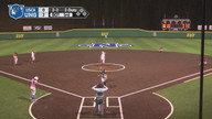 SOFTBALL vs. USC Aiken | Gm 2