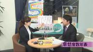 みわちゃんねる 突撃永田町!!第154回目のゲストは、公明党 伊佐 進一 衆議院議員です。