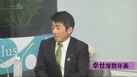 みわちゃんねる 突撃永田町!!第157回目のゲストは、維新の党  重徳 和彦 衆議院議員です。
