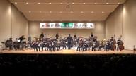 05伊勢原吹奏楽フェス 伊志田高校