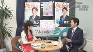 みわちゃんねる 突撃永田町!!第161回目のゲストは、維新の党 落合 貴之 衆議院議員です。