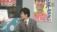 みわちゃんねる 突撃永田町!!第171回目のゲストは、民主党 柚木 道義 衆議院議員です。