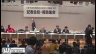 2015年12月24日「大飯・高浜原発差止仮処分事件決定告知日」記者会見