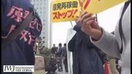 2015年12月24日「大飯・高浜原発差止仮処分事件決定告知日」福井地裁前の模様
