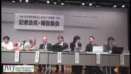 2015年12月24日「大飯・高浜原発差止仮処分事件決定告知日」報告集会