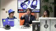 e☆イヤホンTV