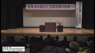 2016年3月20日「小林節さん大いに語る」(質疑応答)