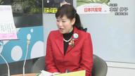 みわちゃんねる 突撃永田町!!第176回目のゲストは、共産党  本村 伸子 衆議院議員です。