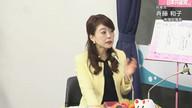 みわちゃんねる 突撃永田町!!第177回目のゲストは、共産党  斉藤 和子 衆議院議員です。