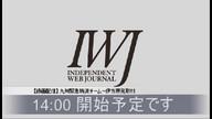 160506_九州緊急取材チーム -伊方原発取材 1/2