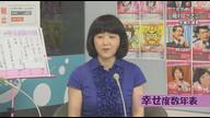 みわちゃんねる 突撃永田町!!第186回目のゲストは、共産党  梅村 さえこ 衆議院議員です。
