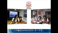 idol college odaibaTV 20100901 japanese