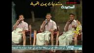 فرقة المجد - أرض تهامة سقاها الله - تهاميات السعيدة
