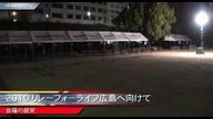 広島会場の設営