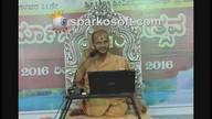 mahabharata sandesha