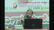 Mahabharata Sabhaparva Anugrahasandesha @ Satti 19/08/2016