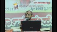 Mahabharata Sabhaparva Anugrahasandesha @ Satti 20/08/2016