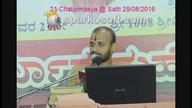 Mahabharata Sabbhaparva Anugrahasandesha @ Satti 29/08/2016