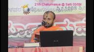 Mahabharata Sabhaparva Anugrahasandesha @ Satti 03/09/2016