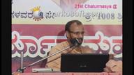 Mahabharata Sabhaparva Anugrahasandesha @ Satti 13/09/2016