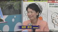 みわちゃんねる 突撃永田町!!第195回目のゲストは、共産党  畑野 君枝 衆議院議員です。