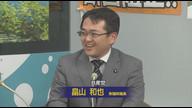 みわちゃんねる 突撃永田町!!第197回目のゲストは、共産党  畠山 和也 衆議院議員です。
