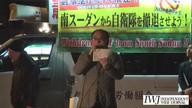 2016年12月19日 戦争法廃止、立憲主義守れ 街頭演説会&デモ
