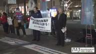 2016年12月20日 最高裁の米軍辺野古新基地を認める不当判決に抗議する! 京都緊急行動