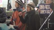 2017/01/21「第26回 たかえをまもれ! 名古屋アクション」