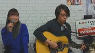 Shino+