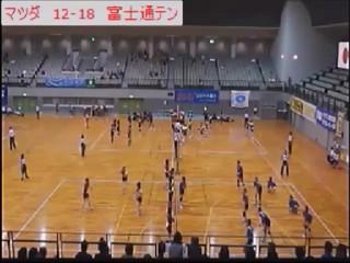 『第11回ミリオンカップ』富士通テンvsマツダ