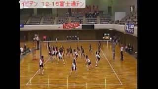 イビデンvs富士通テン その1(全日本実業団選手権)